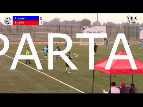 Детский футбол в Алматы. Футбольный клуб Sparta.