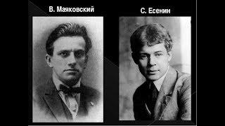 Закон признал вредной информацией стихи Есенина, Маяковского и Бродского