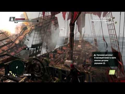 Прохождение Assassins Creed 4: Black Flag (Чёрный флаг) — Часть 56: Браво, мастер Кенуэй! [ФИНАЛ]