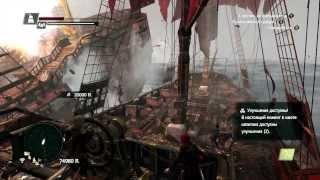 Assassin's Creed 4: Black Flag (Чёрный флаг) — Все Легендарные корабли