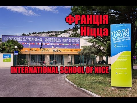 INTERNATIONAL SCHOOL OF NICE