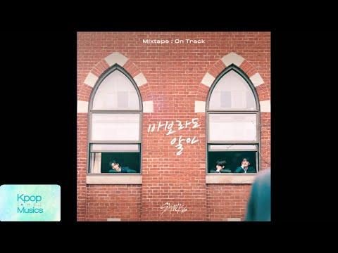 Stray Kids 스트레이 키즈   Mixtape : On Track 바보라도 알아'digital Single Album'mixtape : On Track