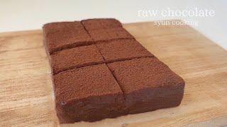 Rich pavé chocolate | syun cooking's recipe transcription