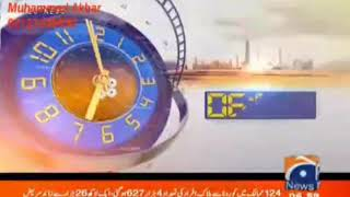 Geo news 12 March headlines
