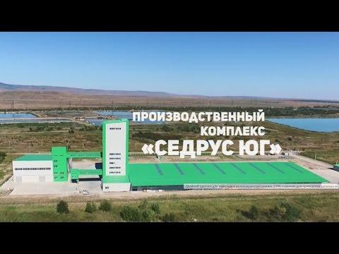 Интернет-магазин строительных и отделочных материалов в