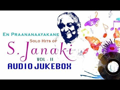 S Janaki Malayalam Hit Songs Jukebox | Volume 2 | Top 10 Best Solo Hits of Janaki Amma