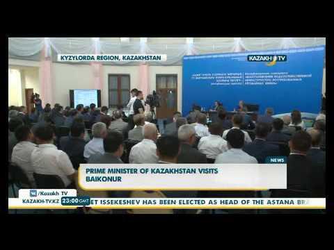 Prime minister of Kazakhstan visits Baikonur - KazakhTV