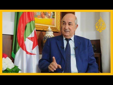 ???? سلطة الانتخابات في #الجزائر تعلن فوز عبد المجيد #تبون بالانتخابات الرئاسية  - نشر قبل 1 ساعة