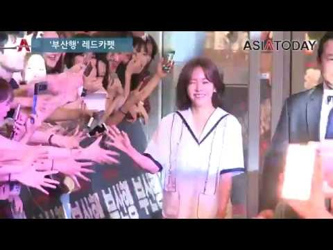 "[2016.07.18] VIP Premiere of Movie ""Train To Busan"" - Han Ji Min 한지민"