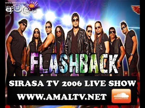 Flash Back - Sirasa Tv 2006 - Full Show - WWW.AMALTV.NET