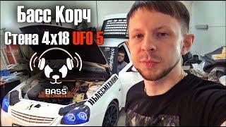 Строим Басс Корч - Белая Панда 2018 на UFO 5 18