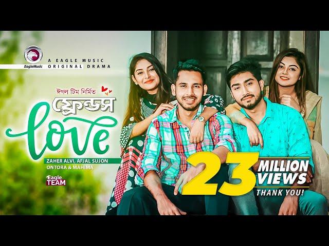 Friends Love | New Natok 2019 | Zaher Alvi, Ontora, Afjal Sujon, Mahima | Bangladeshi | New Drama