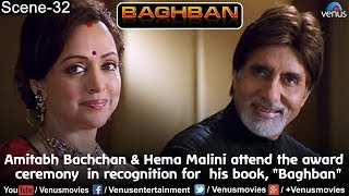 amitabh bachchan hema malini attend the award ceremony in recognition for his book baghban