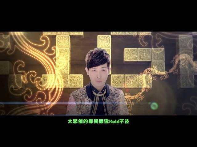 KI-GA - 李祐誠 ( 炫舞版 ) Official 高畫質 HD 官方完整版 MV