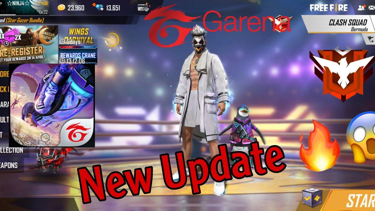 New Update Free Fire 😱🔥 التحديث الجديد للعبة فري فاير