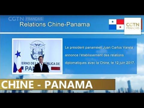 Chronologie de relations entre la Chine et le Panama