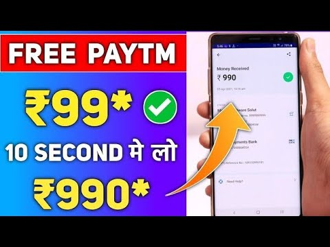 🔥₹2000 Rs in One Minute. Mpl Pro App Secret Trick, Unlimited Token. Earn Paytm Cash by Playing Game