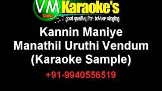 Kannin Maniye Karaoke Manathil Uruthi Vendum
