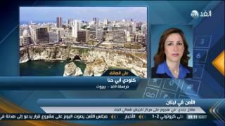 مراسلة «الغد» تنفي مقتل عنصر من الأمن الفلسطيني في عين الحلوة