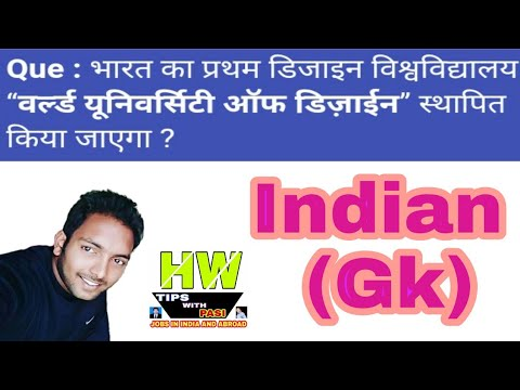 Gk World University Of Designing, News With General Knowledge