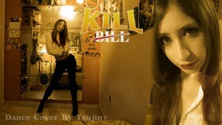 Brown Eyed Girls (브라운아이드걸스) - Kill Bill (킬빌) [Dance Cover]