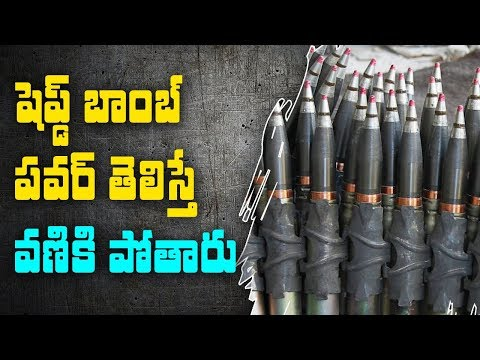 60 kg RDX Used In Pulwama Terror Attack, A Body Was Flung 80 Metres Away | ABN Telugu