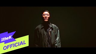 [MV] Brown tigger(브라운티거) _ Boosta mode (feat. Skull, Koonta)