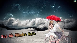 Bas Ab Nikalte Hain || WhatsApp status Texte Cartoon-Version 2019 || Rk Musik Cafe
