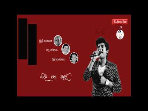 හිත පුරා මල් (Acoustic Version) සනුක වික්රමසිංහ | Hitha Pura Mal Sanuka Wickramasinghe