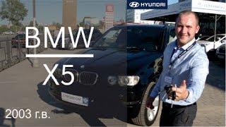 Легендарная BMW X5 E53, 2003 г.в.