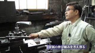 株式会社内村精密技術研究所 thumbnail