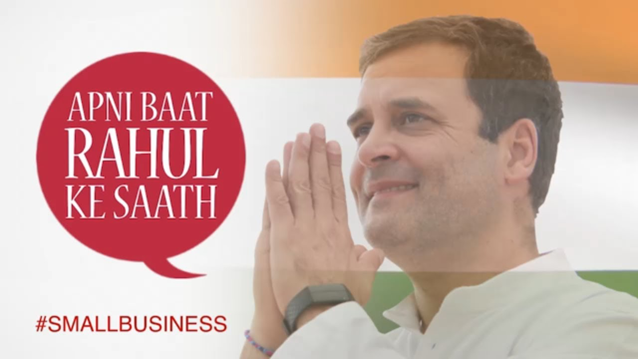 Apni Baat Rahul Ke Saath: Small Business owners meet Congress President Rahul Gandhi | Full Version