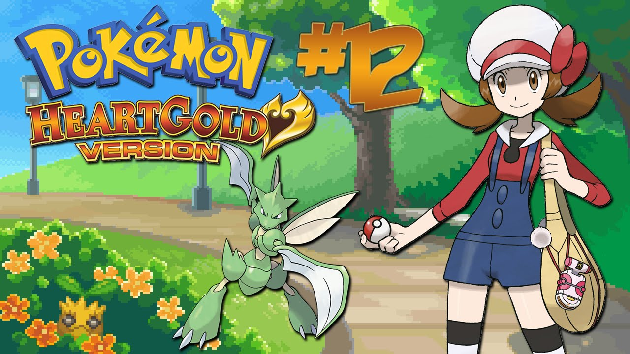 Bug catching contest prizes heartgold