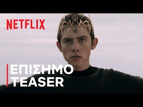 Locke & Key: Σεζόν 2 | Τρέιλερ teaser | Netflix