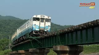 [4K60P] キハ40+キハ47 普通列車 徳島線を行く