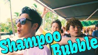 """Shampoo Bubble -Image Movie in Hawaii-"" Lead 28th Single「Beautifu..."
