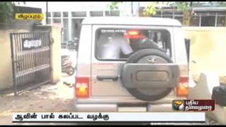 Vaidyanathan bail petition rejected in Aavin milk adulteration scam