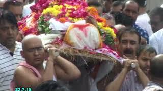 उदयपुर में, प्रो. विजय जी श्रीमाली की अंतिम यात्रा, उमड़ा जन सैलाब