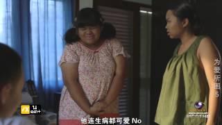 泰劇《為愛所困》Lovesick the series 中字 第5集 @天府泰劇