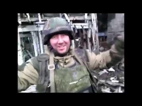 Донецкий Аэропорт: Новый