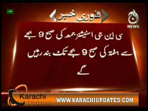 Karachi: Shut down of CNG stations for 2 days a week.f4v