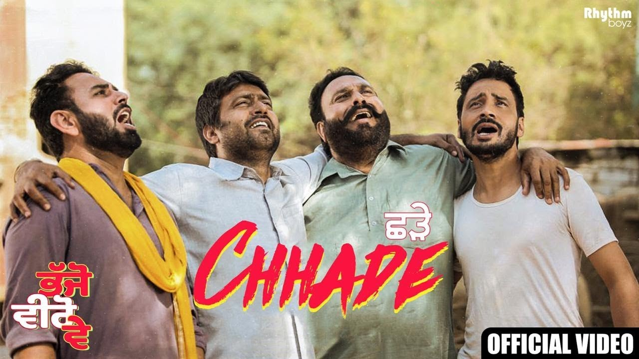 Download Chhade | Amrinder Gill | Bhajjo Veero Ve | Releasing On 14th December