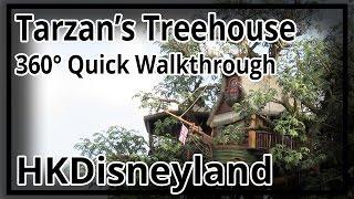 [HKDL] 360° Tarzan's Treehouse Quick Walkthrough 遊覽泰山樹屋