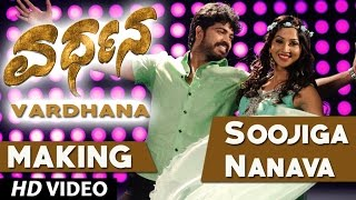 Download Hindi Video Songs - Vardhana Songs || Soojiga Nanava Song Making || Harsha, Neha Patil || Monali Thakur || Mathews Manu