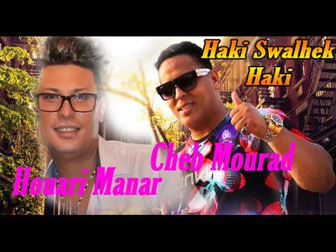 Cheb Mourad Duo Houari Manar 2016 ( haki swalhak haki )