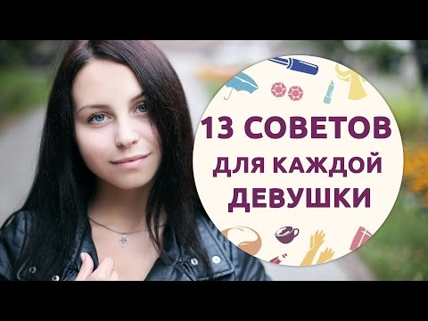 Православный женский журнал Славянка - «Нам 10 лет!»