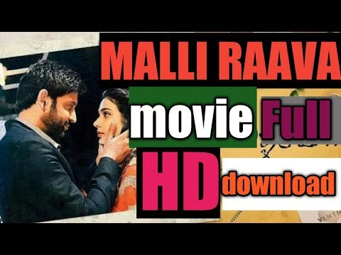 How To Download Malli Raava Movie// How To Download Malli Raava Full Length Movie