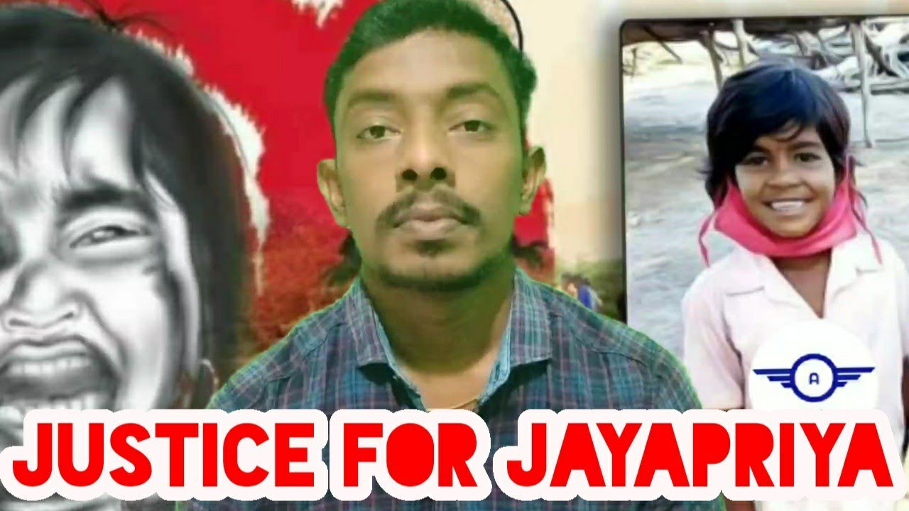 Justice for Jayapriya || 7 years old girl raped and murdered in Tamilnadu || ABOUT ALL LEARN