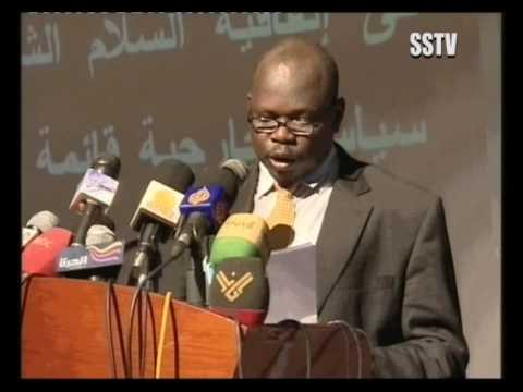 البيان الختامي لمؤتمر جوبا للقضايا المصيرية 5