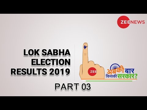 Zee News | Lok Sabha Election Results 2019 | Counting Day LIVE Part 3